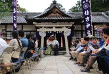 住吉神社での総舞報告