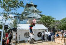5月1日 大阪城での総舞奉納