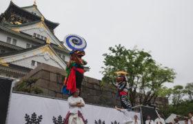 5月1日 新天皇御即位記念 大阪城での総舞のご報告(第一部)