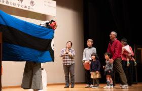 忠岡町町制80周年記念事業での公演ご報告