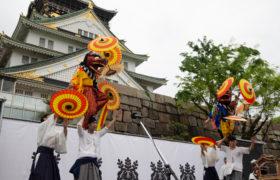 11月21日 大阪城の秋祭り2020にて公演決定