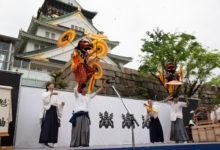 5月1日 新天皇御即位記念 大阪城での総舞奉納のご報告(第二部)